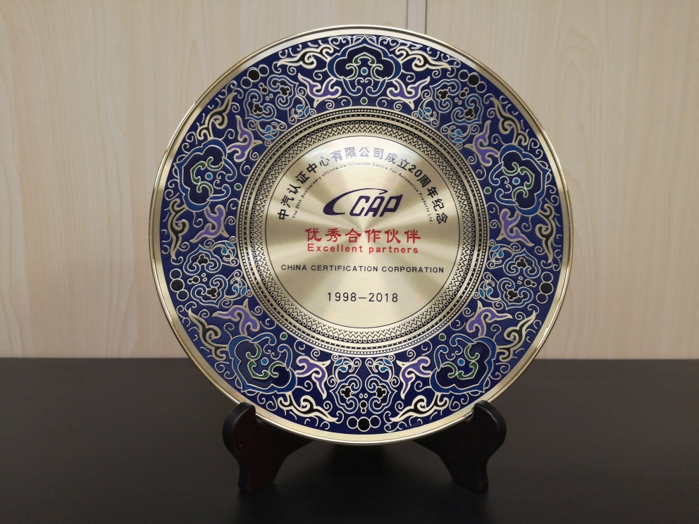 CCAP Award Changsha