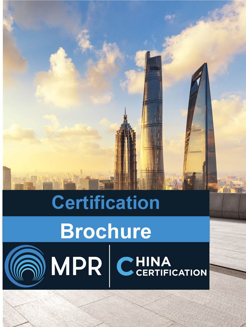 China-Certification-Brochure