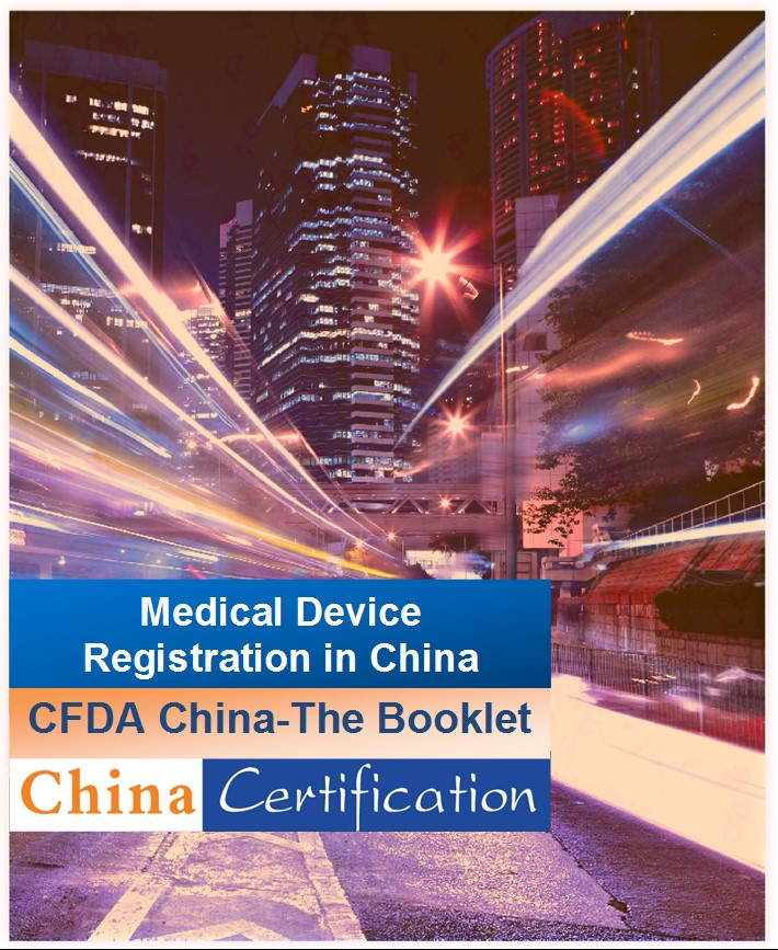 SFDA - Made Easy - China Certification – CCC mark certificate (3C ...