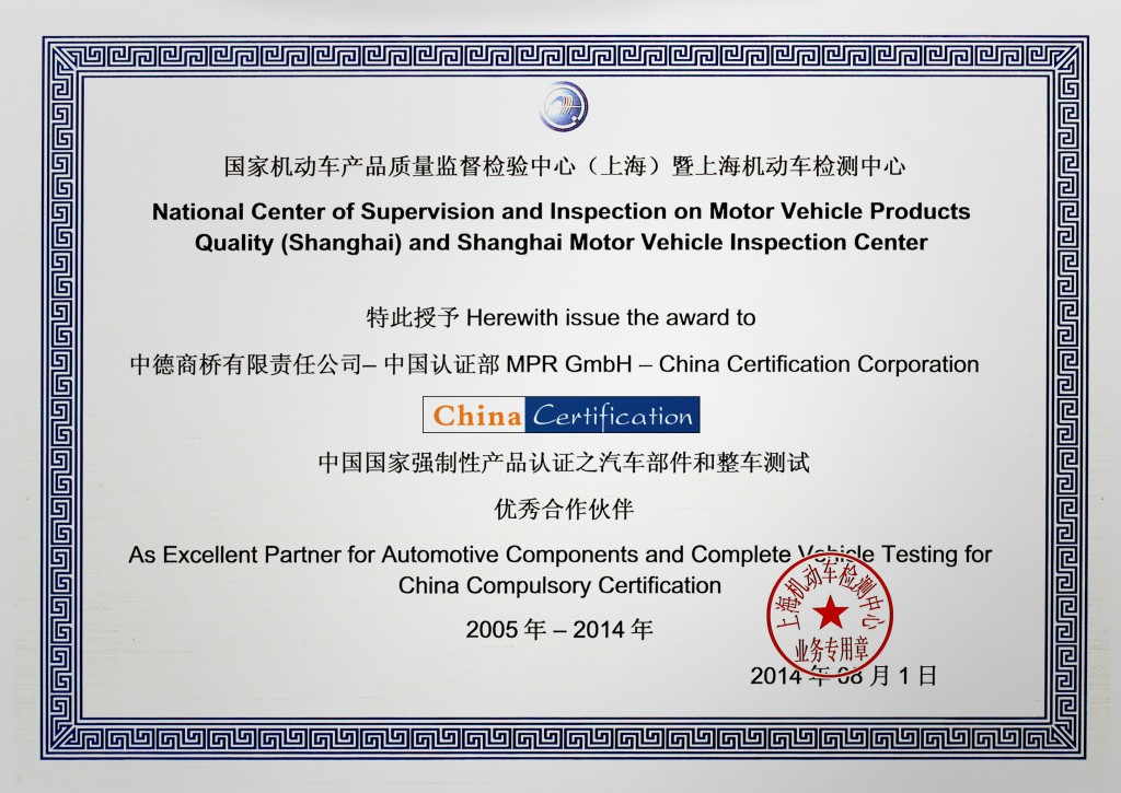 Premio da parte del laboratorio di prova di Shanghai a MPR China Certification GmbH – China Certification Corporation
