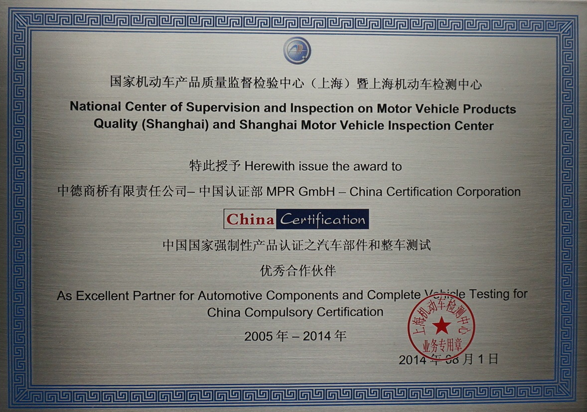 China Certification Corporation Awarded By Shanghai Test Laboratory