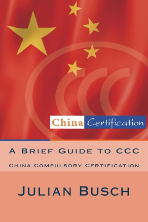 CCC book | China Certification – CCC mark certificate (3C) for China ...