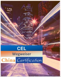 CEL China Energy Label