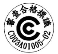 VSCC-Markierung