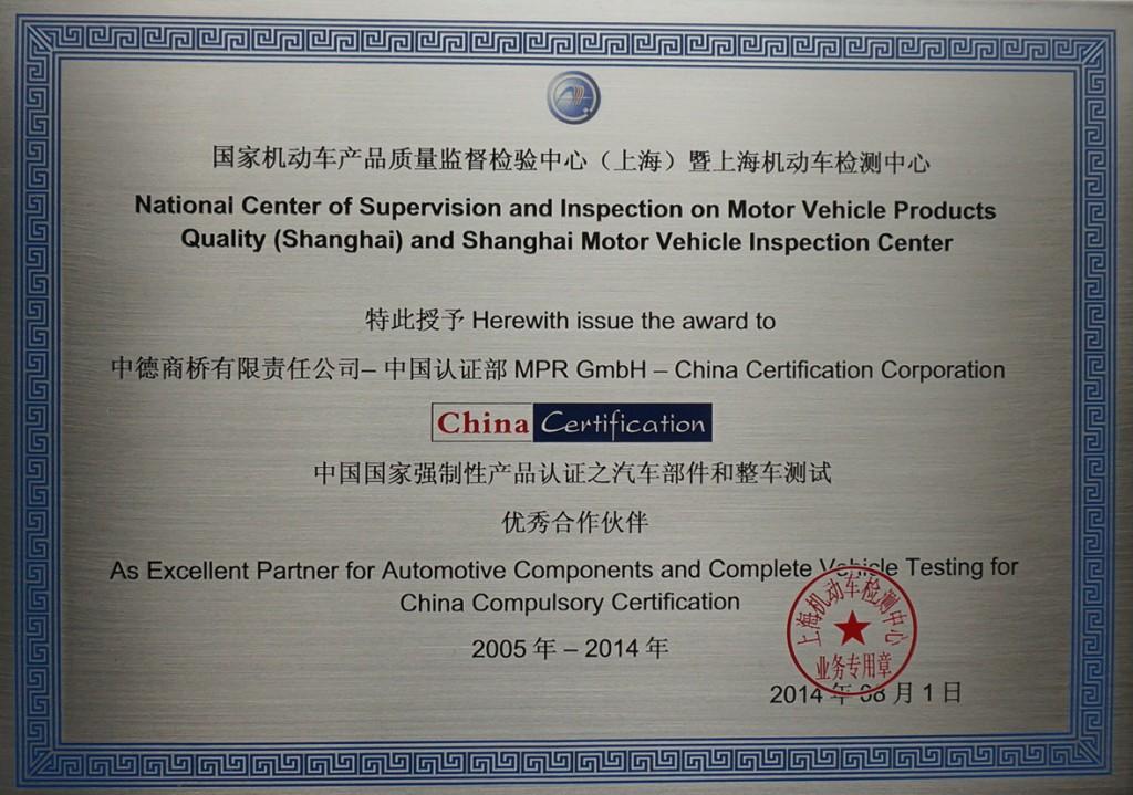 Mpr China Certification Gmbh Erh Lt Auszeichnung Vom Ccc Testlabor In Shanghai China