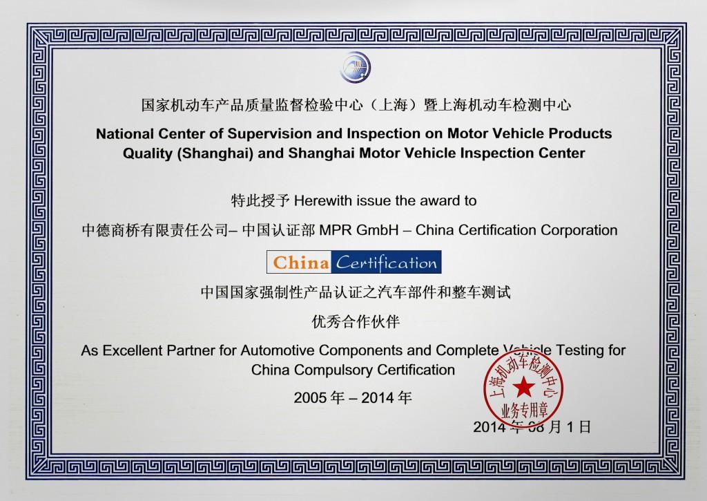 Unsere Auszeichnungen | China Certification – CCC ...