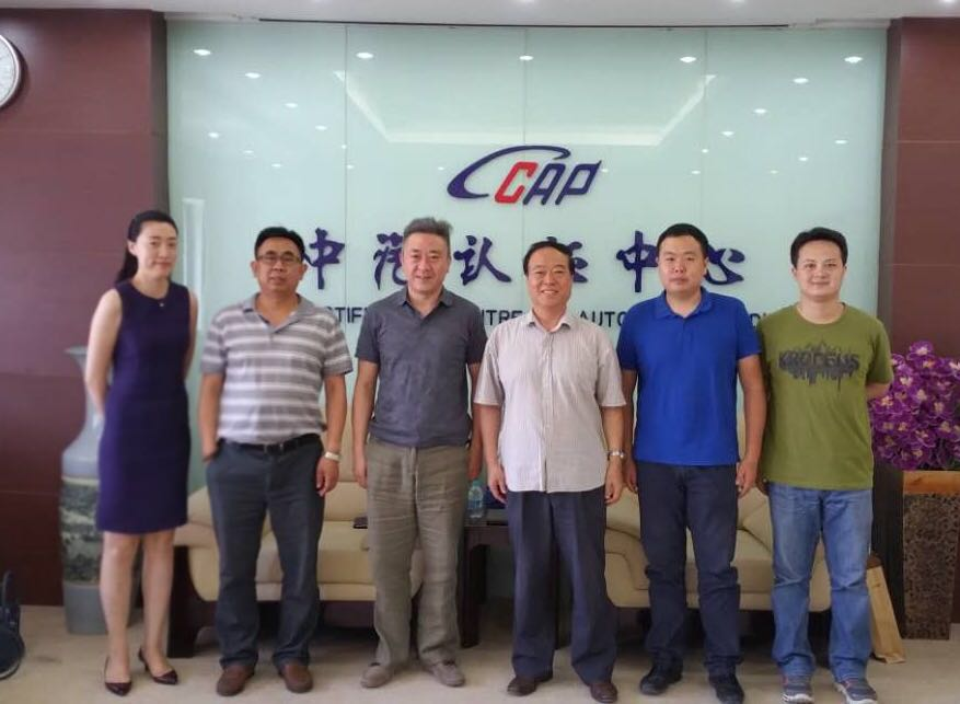 CCAP und MPR China Certification GmbH