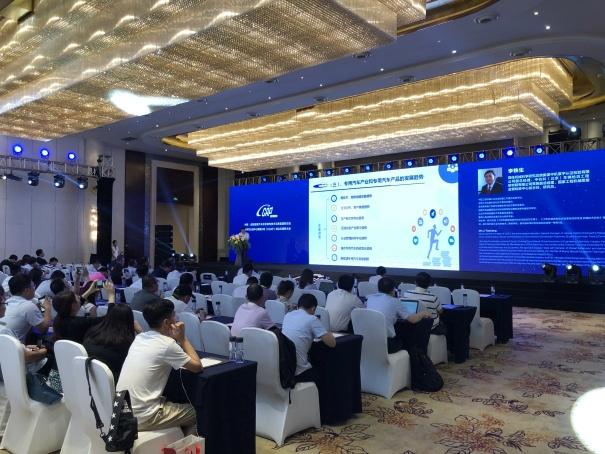 Li Tiesheng, Vize-CEO von CMCI, spricht beim CCAP Forum