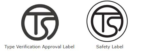 ITRI-Zertifizierung-Markierung